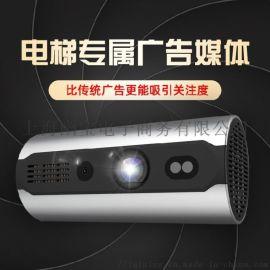 奇屏电梯投影广告机 长焦红外+重力感应 4G/WIFI联网定制OEM
