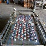 青岛螃蟹超声波清洗机 小龙虾超声波清洗机