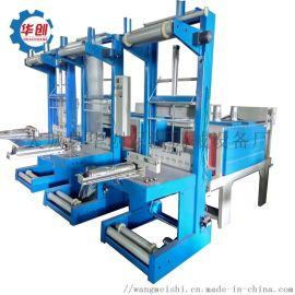厂家直销全自动包装机 PE膜热收缩机袖口式打包机