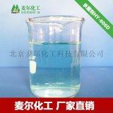 HY-606D水性涂料杀菌剂-涂料防霉剂厂家