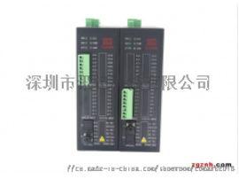 讯记4~20mA电流模拟量转光纤