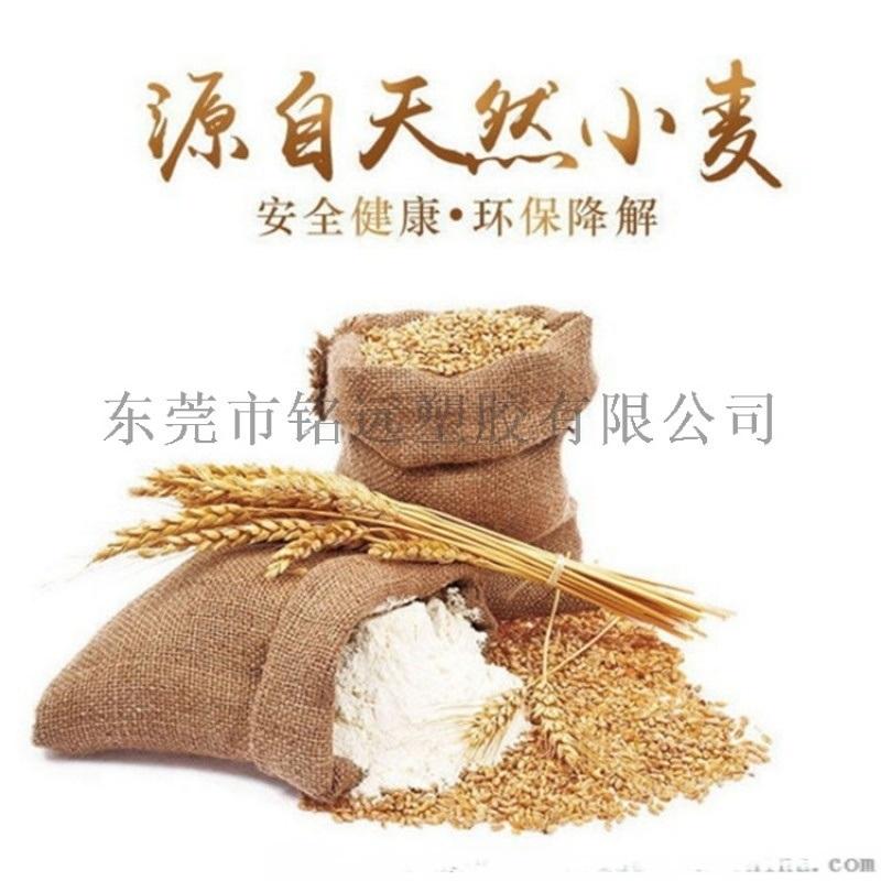 小麦秸杆塑料 稻壳塑料 环保麦香塑料