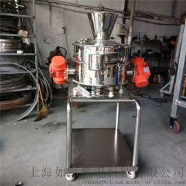 面粉直排筛 食品级不锈钢大产量筛分设备 厂家制造