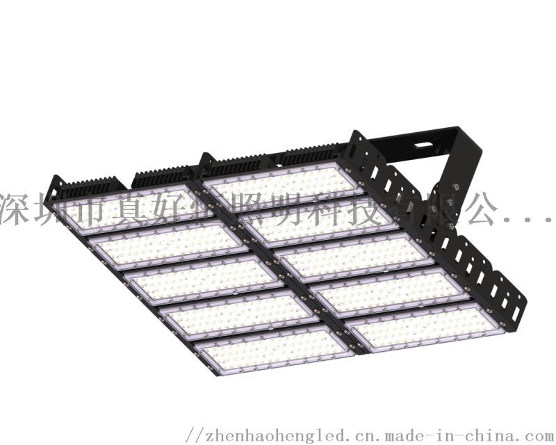 LED戶外投光燈-LED路燈-廣場高杆燈防水投光燈
