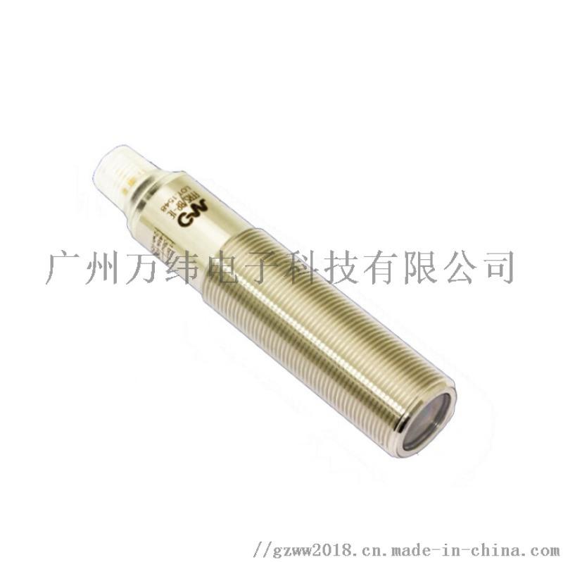 光电传感器 FFR3/BN-1E 用于恶劣环境