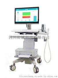 超声骨密度仪KJ7000+型骨密度检测仪