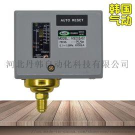 韩国DANHI丹海HS210-02可调机械式压力开关HS-210蒸汽压力开关