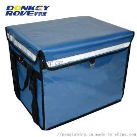 牛津布外卖送餐保温箱冷藏冰袋多功能野餐包可定制