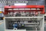 雲南麗江鋼筋排焊機/排焊機市場走向