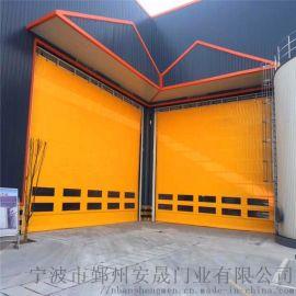 工业门、高速升降门,PVC快速堆积门