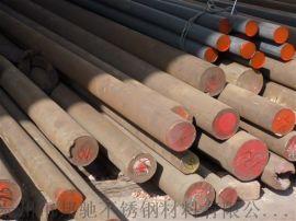 宝钢316不锈钢棒材原料厂价直销