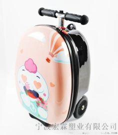 滑板ABS+PC儿童拉杆箱定制设计 宁波儿童拉杆箱
