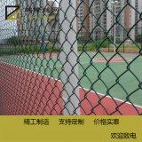 鹏隆丝网 球场围网 足球场地围网 羽毛球场围网