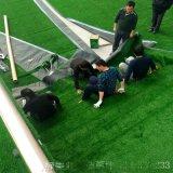 假草坪 模擬草皮 人造草坪 人工草皮 幼兒園草坪