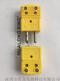 美国K型热电偶测温插头omega连接器插座