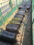 广东供应 金属波纹管带钢 0.25mm