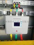 合作AIX-2C-100智能节能照明控制器