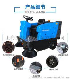 常州清扫车电动驾驶式扫地车环卫用驾驶式扫地机