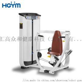 北京HGYM健身房商用健身器材坐式推胸訓練器胸肌鍛煉單機私教訓練專用機