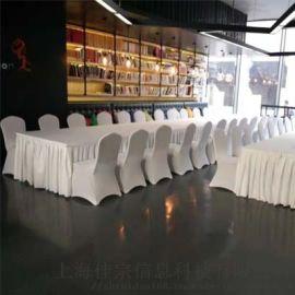 一站式 年会桌椅租赁 公司我选上海佳宗-就是靠谱