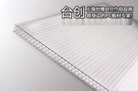 自貢市:自流井區工程陽光板 塑料陽光板