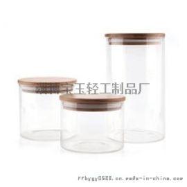 食品级玻璃密封罐,茶罐杂粮干货食品有盖储物罐