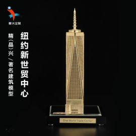 广州水晶奖杯刻字订制 颁奖奖杯 水晶纪念品