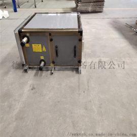 吊顶空气处理器 空气处理机组
