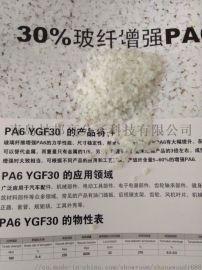青岛生产尼龙PA6/66增强增韧阻燃改性