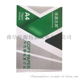 厂家直销a3a4a5办公室白纸70g80g白纸