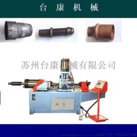 缩管机自动缩管机缩管机厂家缩管机价格管端成型机