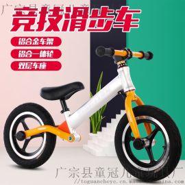 河北童冠儿童滑行平衡车