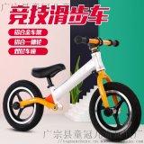 河北童冠兒童滑行平衡车