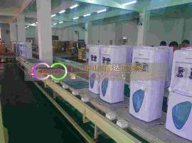 广西直饮机生产线,湖南净水器装配线,饮水机抽真空线
