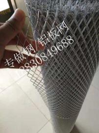 好看的铝板网装饰网 通风防护装饰网现货供应