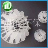 填料空心球PP聚丙烯環保填料塑料散堆填料多面空心球