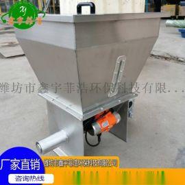 污泥处理设备/新型絮凝剂干粉定量投加机机潍坊鑫宇菲浩