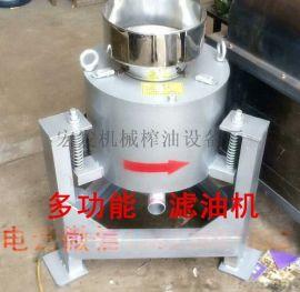 花生油滤油机,菜籽油不起沫滤油机,液压香油机