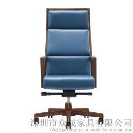 豪华真皮办公椅 时尚老板工作椅 高管座椅