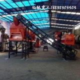有機肥好氧發酵翻堆機 6米槽式翻堆機 便於清理價格優惠