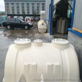 陕西1.5立方模压化粪池合格出厂