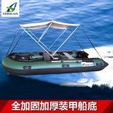 PVC充气船  PVC 钓鱼船  救援艇