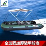 PVC充氣船  PVC 釣魚船  救援艇