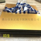 上海不鏽鋼板,鈦金304不鏽鋼板(可拿板定做)