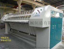 工业烫平机 水洗厂专用烫平机