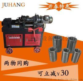 25钢筋连接套筒A25钢筋连接套筒A钢筋连接套筒厂家直销
