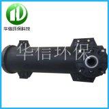 環保供應曝氣器微泡旋流曝氣器可提升式高效節能曝氣