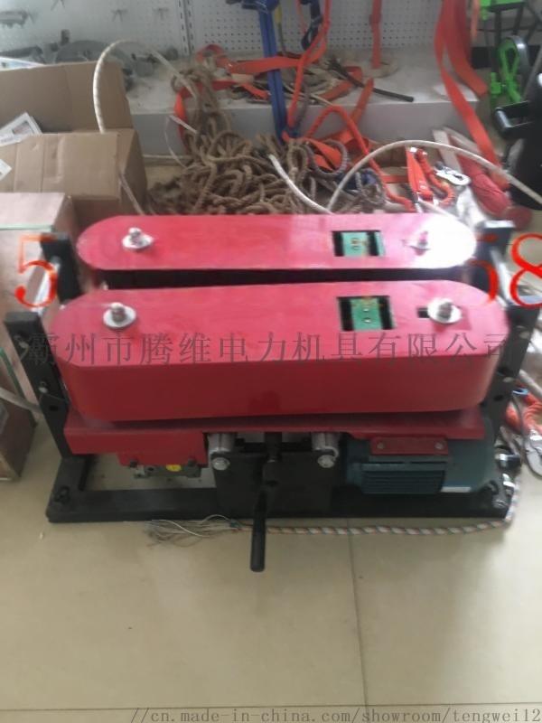 电缆输送机,敷设机,线缆传送机,光缆牵引机
