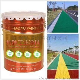 彩色路面改色漆 黑色沥青道路改色油漆