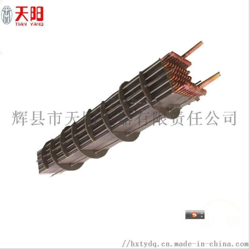 烘干机冷凝器蒸发器